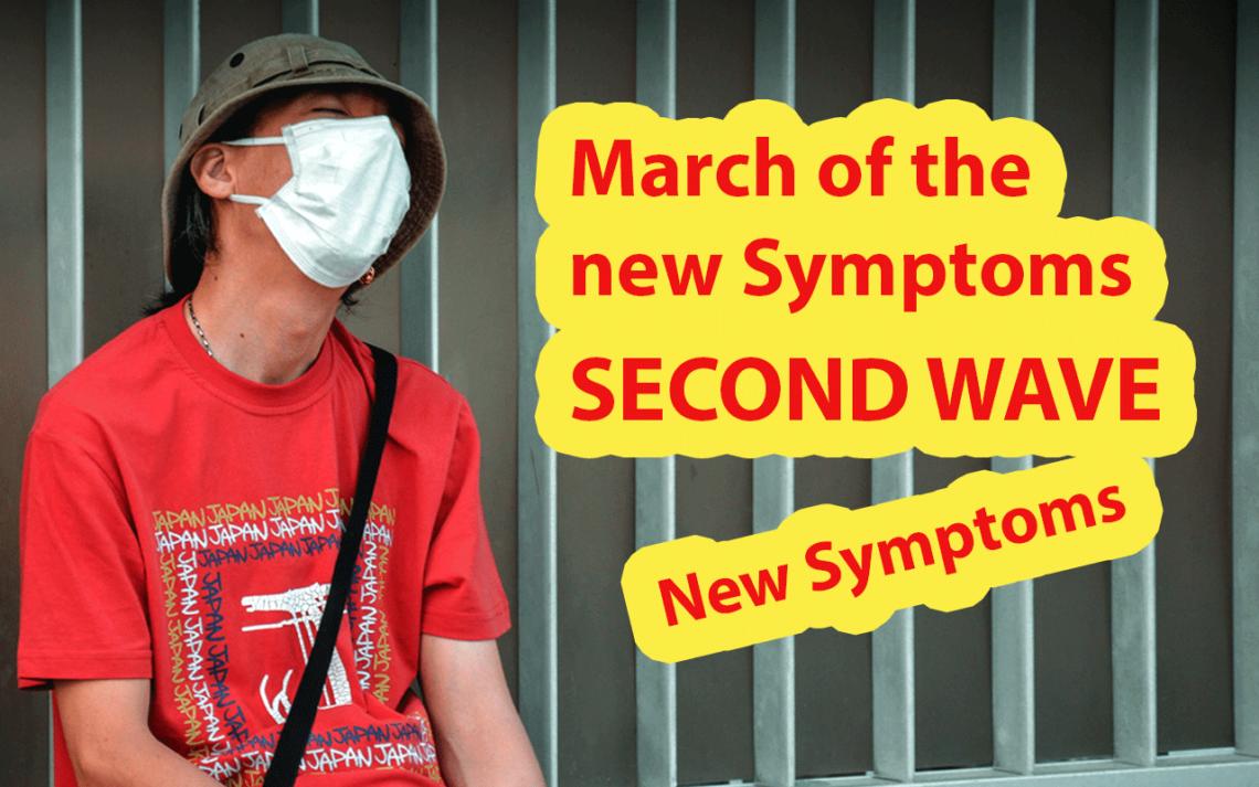 COVID new symptoms
